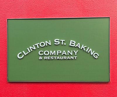 クリントン・ストリート・ベイキング・カンパニー